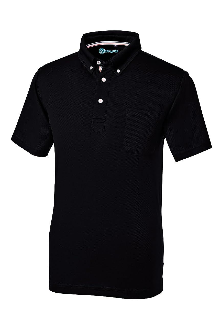 SOWA(ソーワ) 半袖ボタンダウンポロシャツ ブラック Mサイズ 50391
