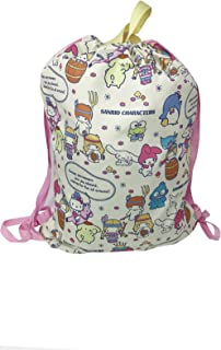 712b78555b Hello Kitty Sanrio Drawstring Backpack Surprise Collection Japan Special  Limited Edition 15