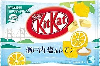 ネスレ キットカット ミニ 瀬戸内塩&レモン 11枚入×1袋