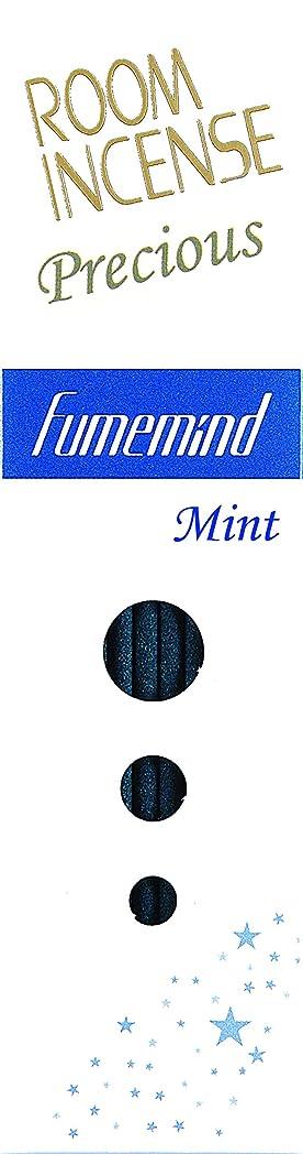 パントリー子供時代アドバンテージ玉初堂のお香 ルームインセンス プレシャス フュームマインド ミント スティック型 #5505
