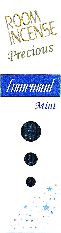リファインクリック不平を言う玉初堂のお香 ルームインセンス プレシャス フュームマインド ミント スティック型 #5505