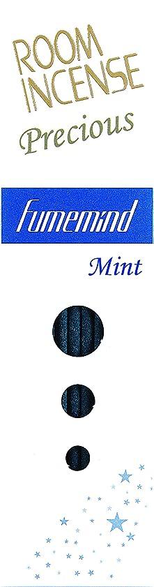 ピンポイントバリアボード玉初堂のお香 ルームインセンス プレシャス フュームマインド ミント スティック型 #5505