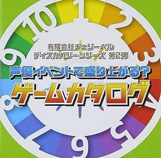 Takahiro Sakurai / Kenichi Suzumura / Miyu Matsuki - Yugen Gaisha Cherry Bell Discovery Series Dai 2 Dan (CD+DVD) [Japan CD] SSHC-1006