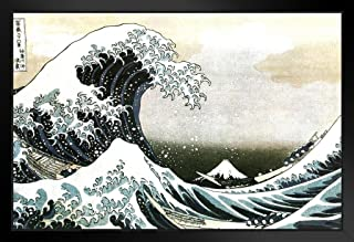 The Great Wave of Kanagawa Katsushika Hokusai Japanese Art Print Wall Decor Ocean Waves Off Painting Replica for Dorm Room Decor Or Home Room Kitchen Artistic Black Wood Framed Art Poster 20x14