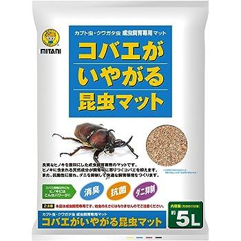 ミタニ カブト・クワガタ成虫用 コバエがいやがる昆虫マット 5リットル