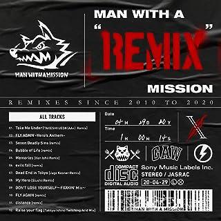 "MAN WITH A ""REMIX"" MISSION(通常盤)(特典なし)"