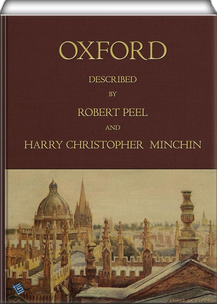 二次賛辞権限Oxford (illustrated) (English Edition)