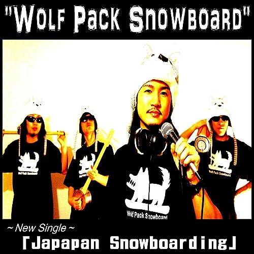 Japapan Snowboarding de Wolf Pack Snowboard en Amazon Music ...