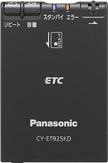 パナソニック ETC1.0 CY-ET925KD アンテナ一体型 音声案内タイプ