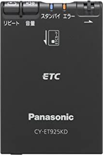 パナソニック(Panasonic) ETC車載器 ETC1.0 CY-ET925KD