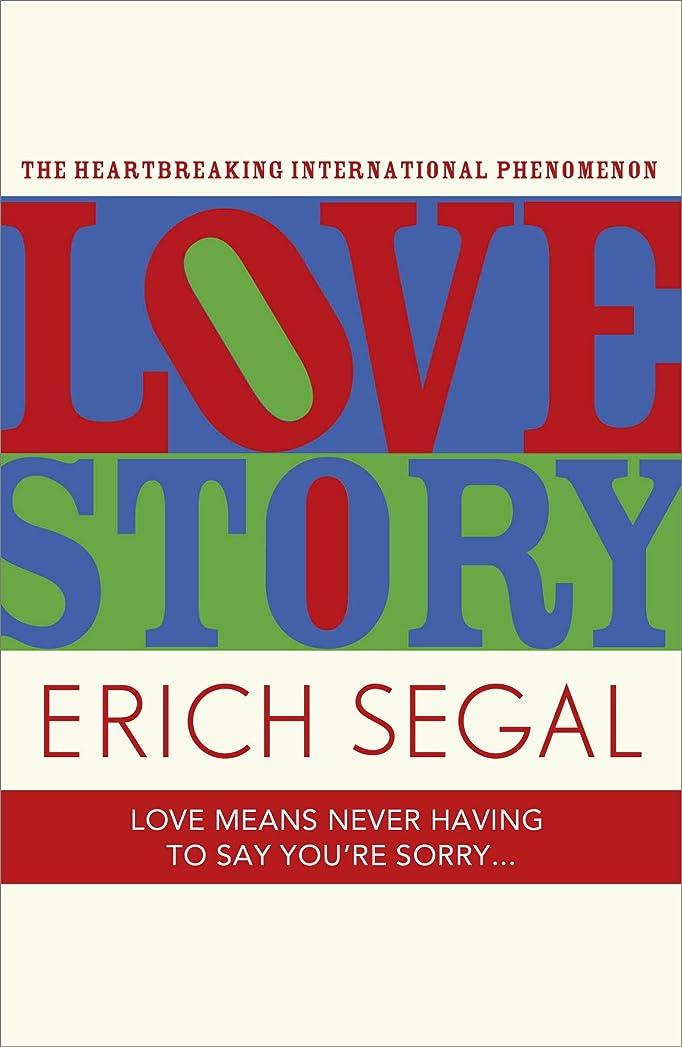 ハブブドック求人Love Story: The heartbreaking international phenomenon (English Edition)
