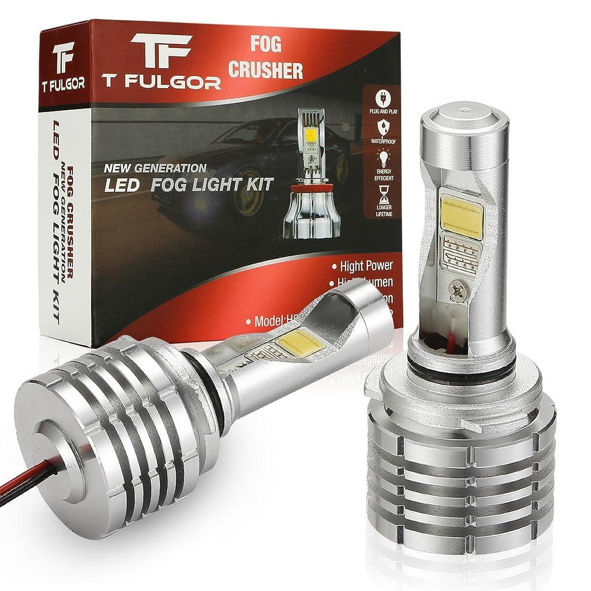 T FULGOR Fog Crusher Extremely Bright LED Daytime Running light, DRL, fog light Bulbs, CANBus Error Free, 6000K, 1200 lumens, Golden Yellow light, Pack of 2 (9005,9006, Golden Yellow)