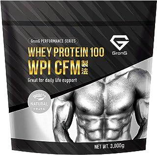 GronG(グロング) ホエイプロテイン100 WPI CFM製法 人工甘味料・香料無添加 ナチュラル 3kg
