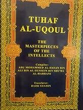 Best mehdi hasan books Reviews
