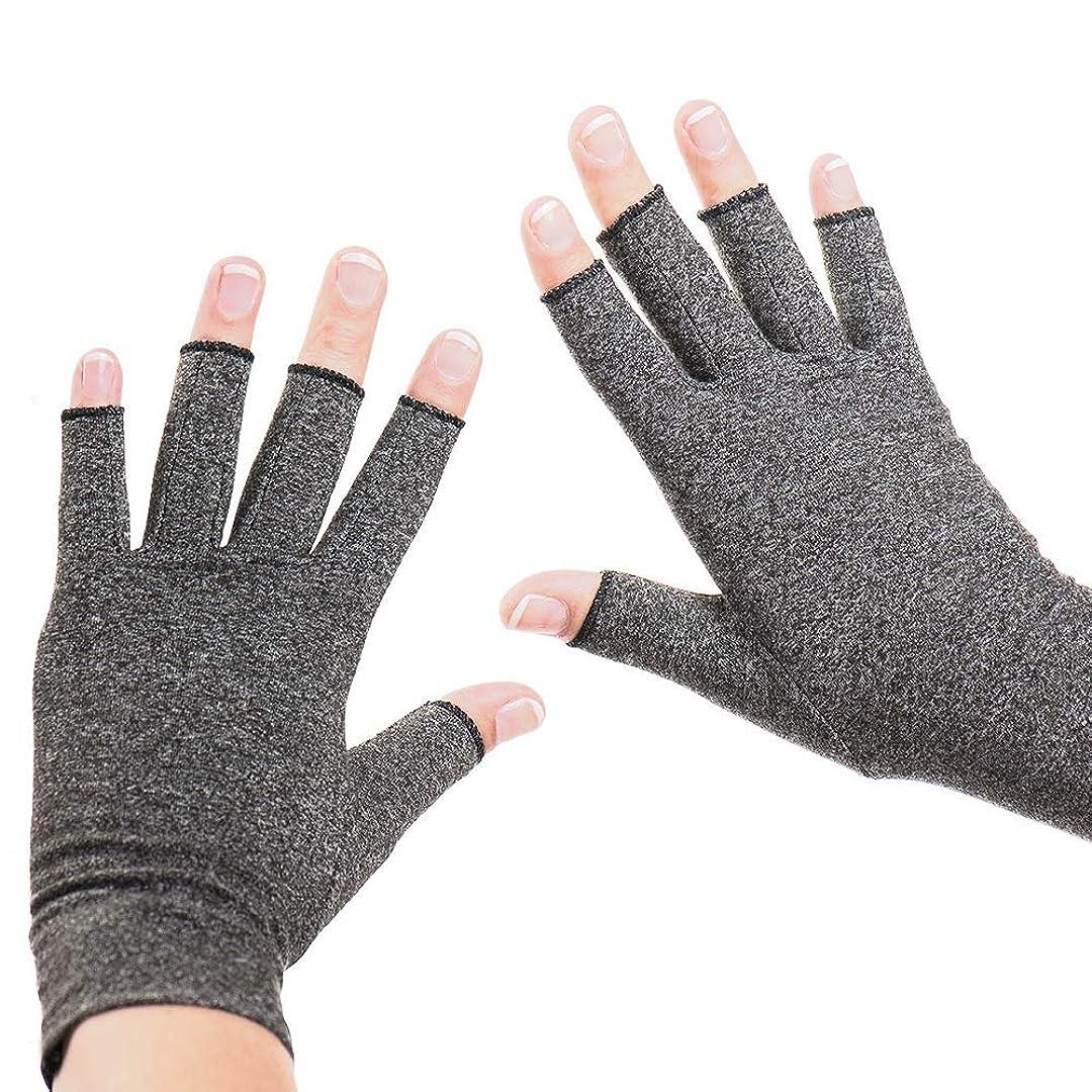 財産解凍する、雪解け、霜解け生き残りNiceou 効果的な ハーフフィンガーグローブ 関節炎の手袋 リウマチ 理学療法 スポーツ 3サイズ 耐久性