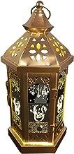 Ramadan Decoratie Lamp, Eid Mubarak Nachtlampje Ramadan LED, Moslim Islam Tafel Decoratie Tafellamp, Eid Mubarak Gift, Bur...