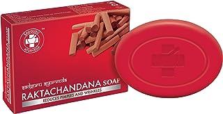Sadguru Ayurveda Rakta Chandana Soap (75 Grams) (Pack Of 6)