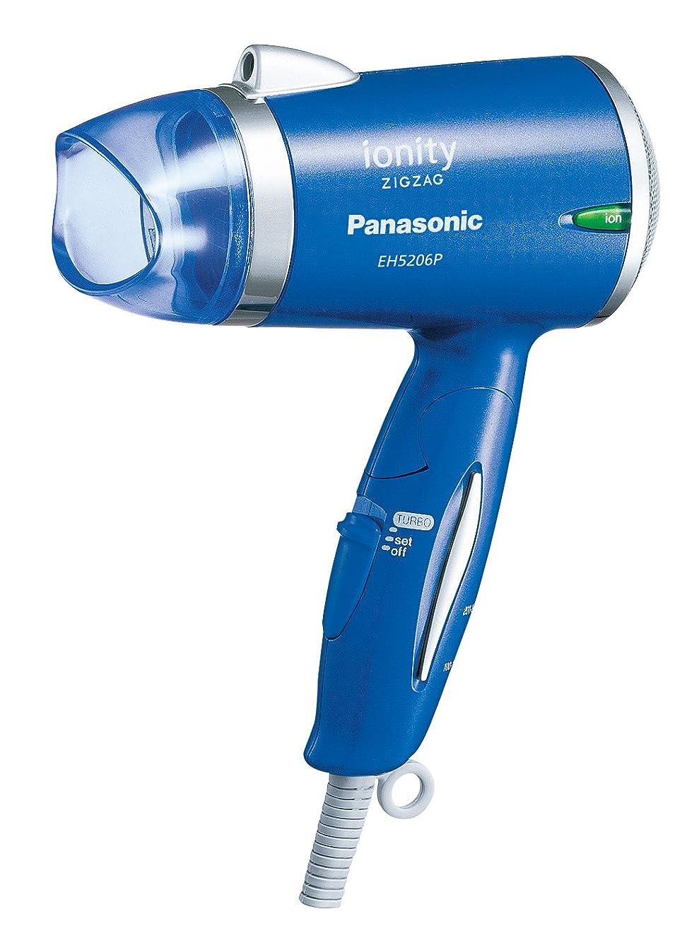 つなぐ期限近傍Panasonic イオニティ マイナスイオンZIGZAG ブルー EH5206P-A