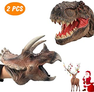 JoltMemori Dinosaur Toys for Kids Soft Dinosaur Hand Puppet Gifts for Teen Boys