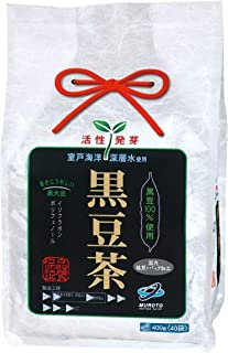 OSK Black Soybean Tea 10g-40bags
