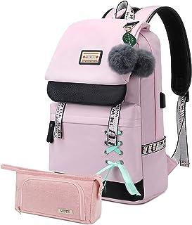 GUIVITU Zaino Scuola Zaino per ragazze zainetto bambina cartella scuola elementare borsa da scuola con astucci uomo Laptop...