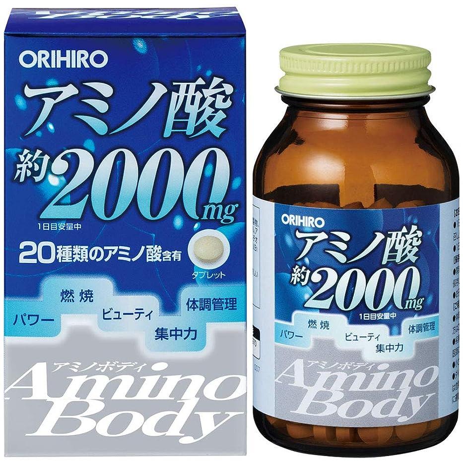 処方言う繁雑オリヒロ Amino Body アミノボディ(大豆ペプチド)