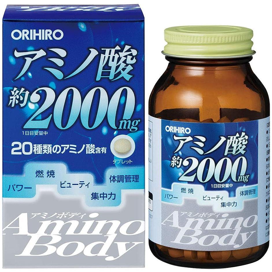 できない溝銃オリヒロ Amino Body アミノボディ(大豆ペプチド)