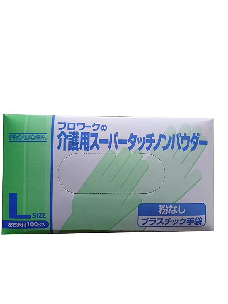 養う戸口スパーク介護用スーパータッチノンパウダー プラスチック手袋 粉なし Lサイズ 左右兼用100枚入