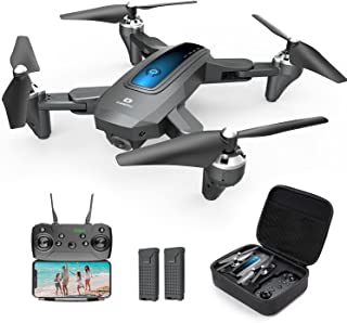 DEERC Drone with Camera 1080P HD FPV Live Video 2 Batteries and Carrying Case, RC Quadcopter...