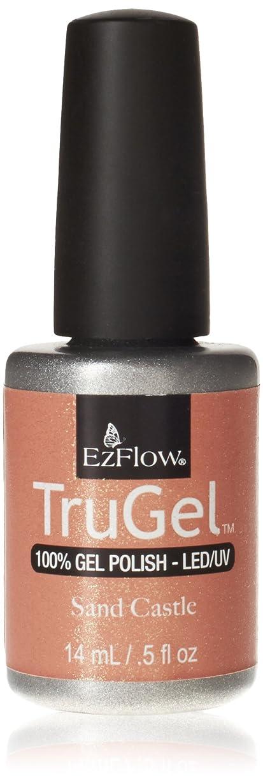 温度八連続的EzFlow トゥルージェル カラージェル EZ-42453 サンドキャッスル 14ml