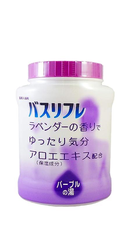 中で市場主人バスリフレ 薬用入浴剤 パープルの湯 ラベンダーの香りでゆったり気分 天然保湿成分配合 医薬部外品 680g