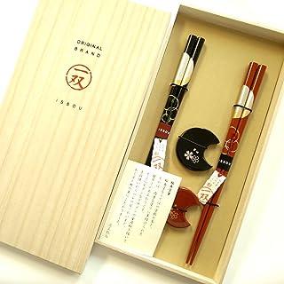 輪島塗 一双 宵待月・夫婦箸と箸置き-華桜セット 桐箱入り