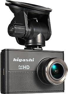 ヒガシ(HIGASHI) ドライブレコーダー 200万画素 SONYセンサー 16GB SDカード WDR 一体型 フルHD 広角170° 高画質 1080P Gセンサー 駐車監視対応 Full HD ノイズ対策済 LED信号対応 1年保証 日...