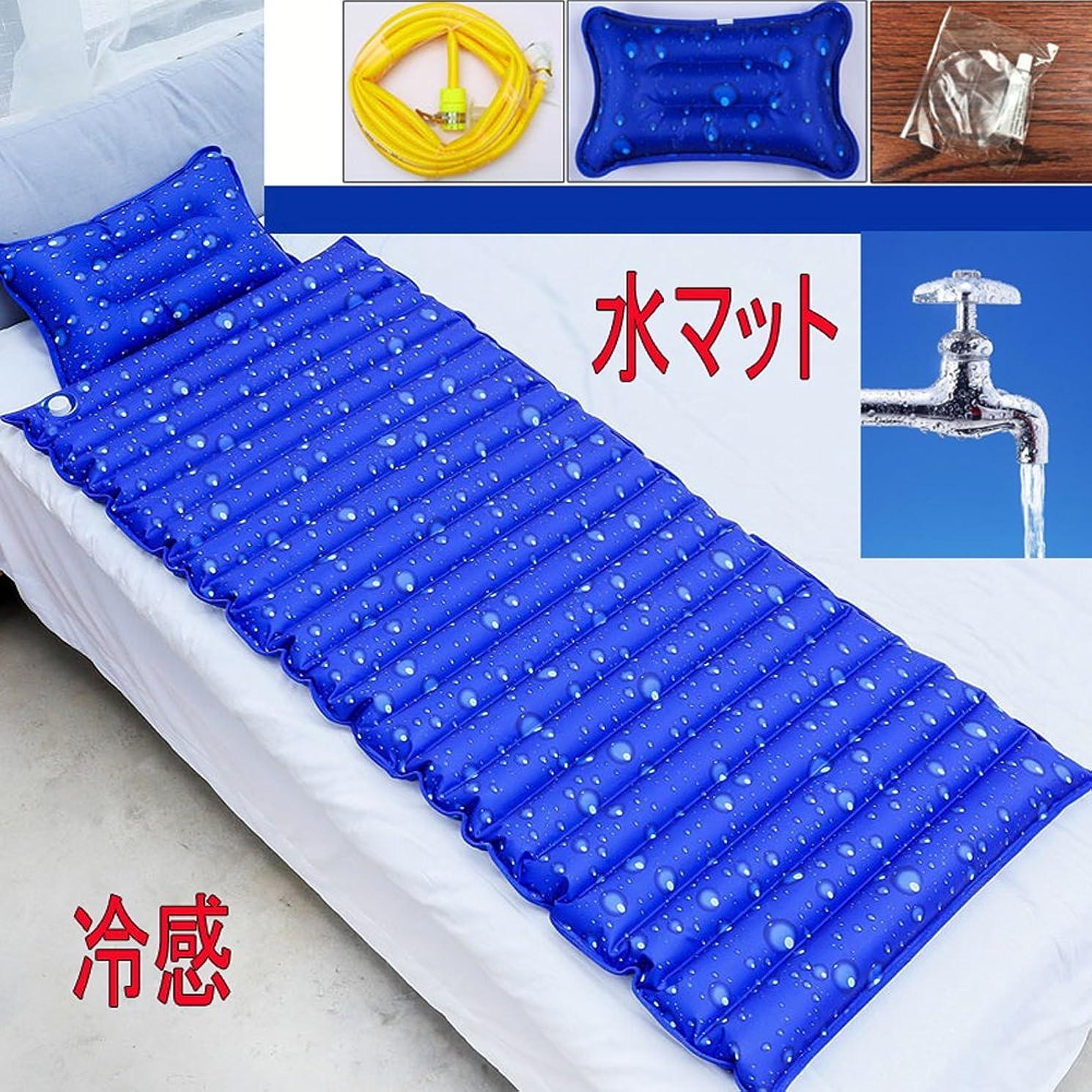 物理的な可能性事前dodmimat冷感ベッドマット 水パッド 注水クッション クールウォーターパッド 冷却パット 冷感敷き ウォーターパット クールパッド エアベッド 水ベッド