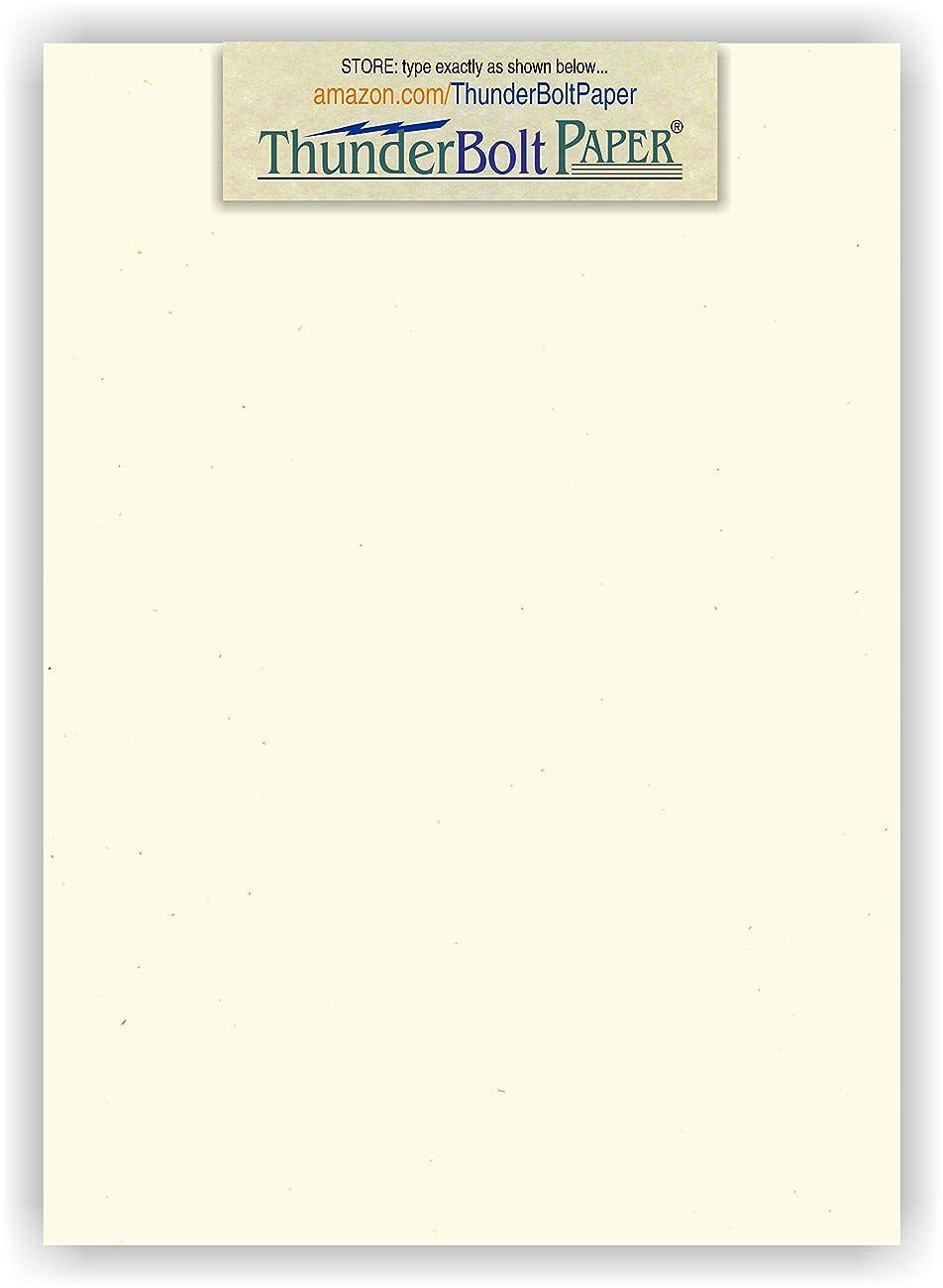 100 Earthy Cottonwood Fiber Cover Paper Sheets - 5
