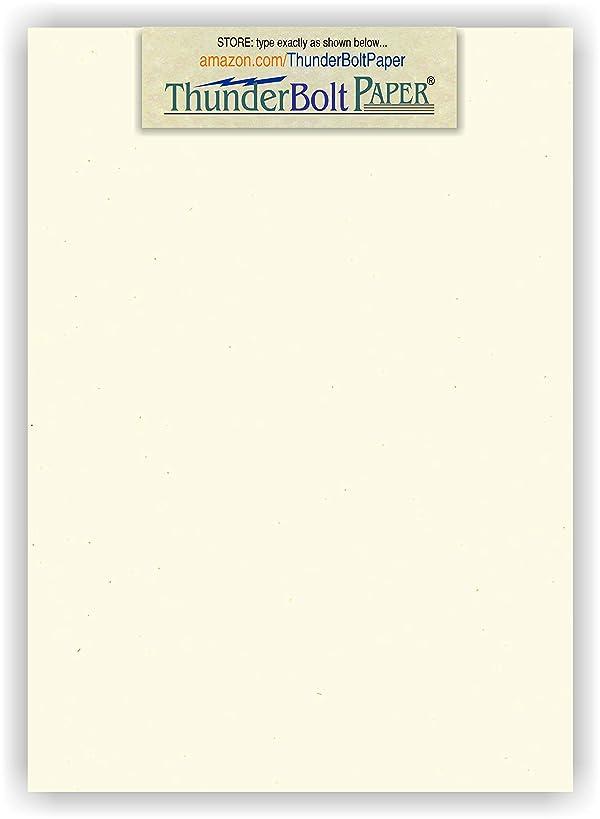 50 Earthy Cottonwood Fiber Paper Sheets - 80# Cardstock - 5