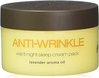 Goodal Want Night Sleep Anti-Wrinkle Cream Pack, 2.7 Fluid Ounce