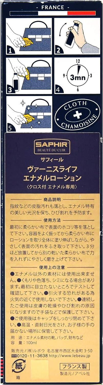 Saphir Varnish Rife Liquid 100ml - Black : Clothing, Shoes & Jewelry