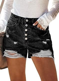 Women's Junior Ripped High Rise Frayed Hem Stretchy Distressed Jeans Denim Shorts