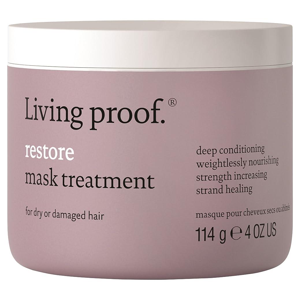 パス法令避けられない生きている証拠は、マスク処理114グラムを復元します (Living Proof) (x2) - Living Proof Restore Mask Treatment 114g (Pack of 2) [並行輸入品]