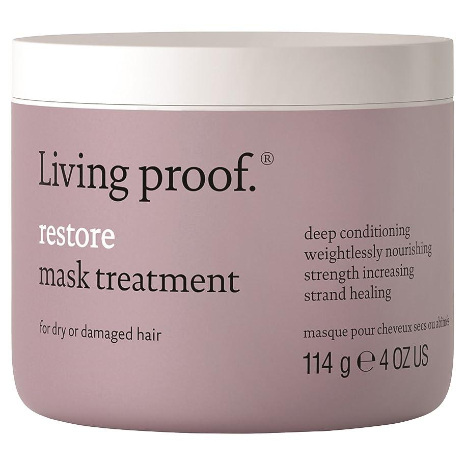 包囲教会ハンドブック生きている証拠は、マスク処理114グラムを復元します (Living Proof) - Living Proof Restore Mask Treatment 114g [並行輸入品]