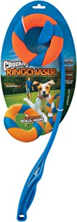 Best oxgord bazook 9 dog ball launcher toy Reviews