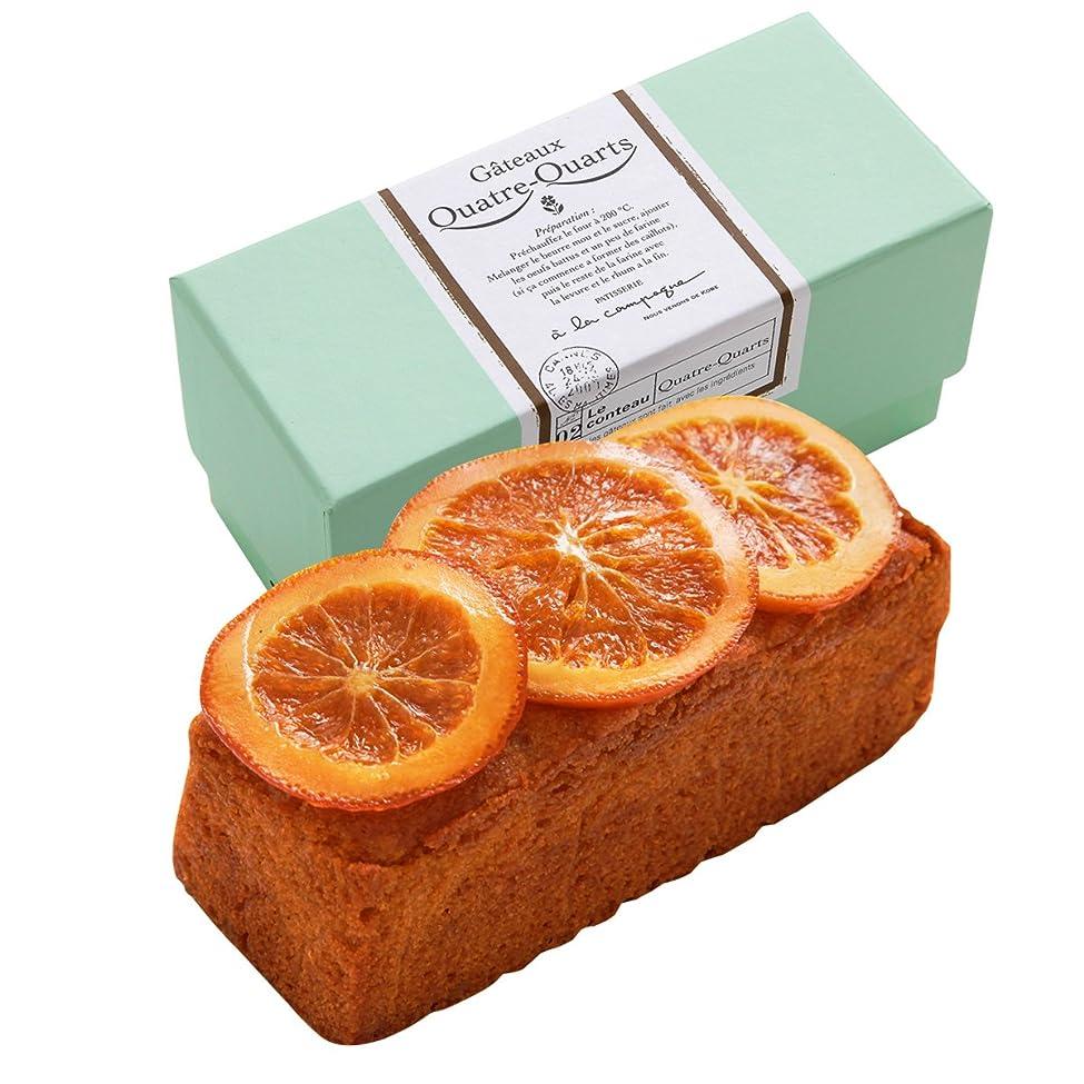 刺繍プレーヤー全体(ア?ラ?カンパーニュ) オレンジ パウンド ケーキ