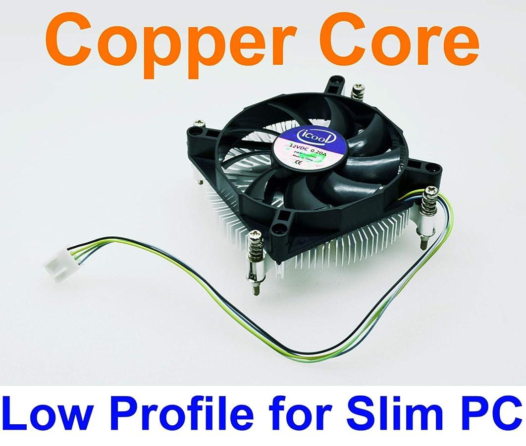 iCool Intel CPU i3 i5 LGA 1150 / 1151 / 1155 Low Profile 1U Copper Core Cooling Fan 95W PWM