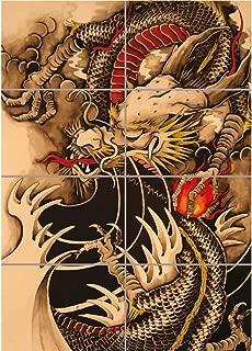 Doppelganger33 LTD Chinese Dragon Tattoo Giant Poster Art Print X3413