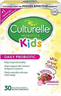 Culturelle 康萃樂 兒童咀嚼片 漿果口味 30片(包裝可能會有所不同)