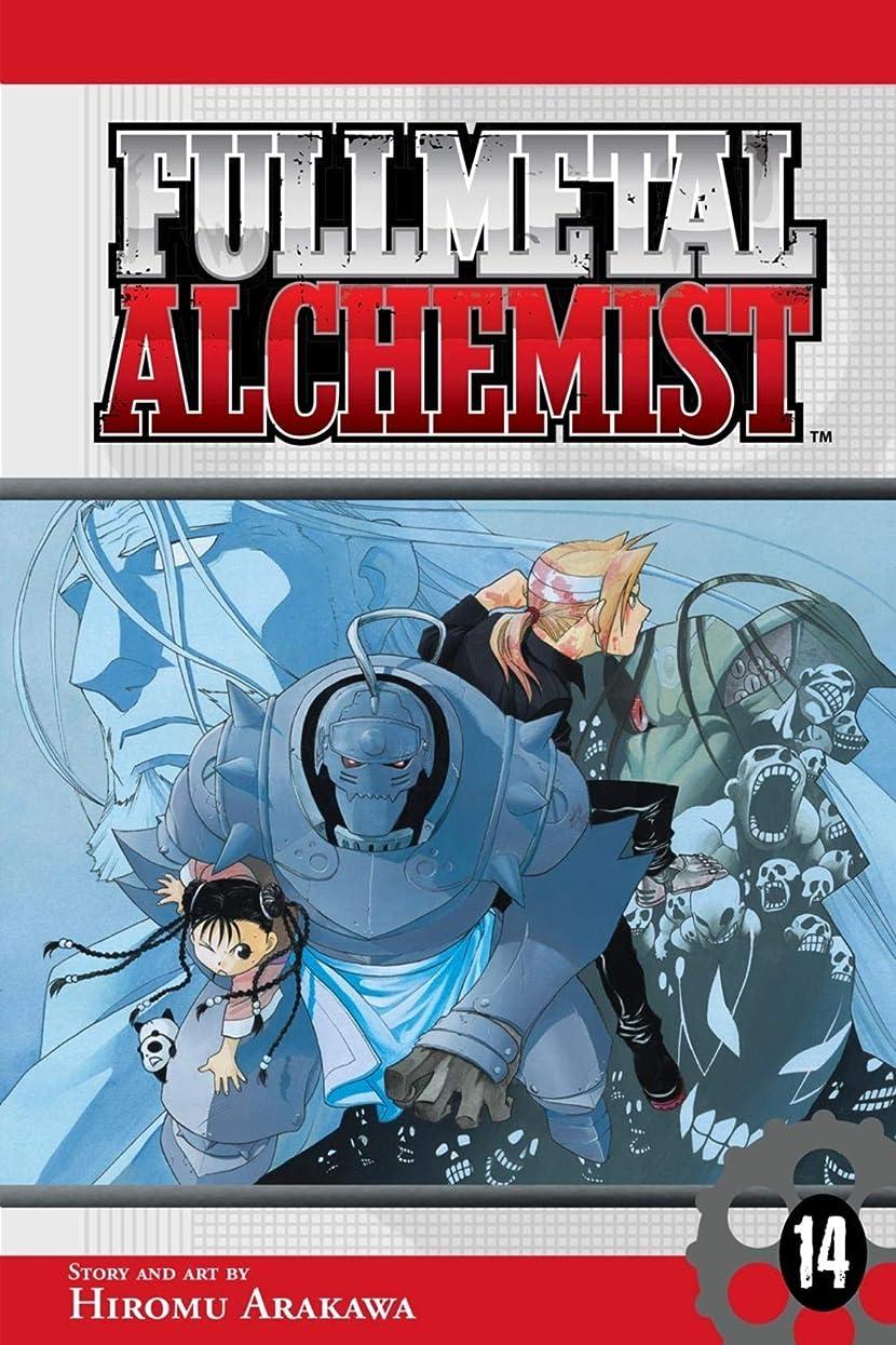 コメンテーター演劇リフレッシュFullmetal Alchemist Vol. 14 (English Edition)