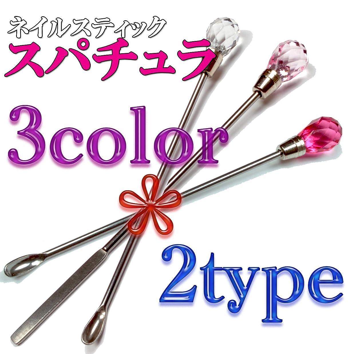 アクセント既婚オーバーコートジェルを混ぜる便利アイテム スパチュラ 選べる6種類 (スプーン/ピンク)