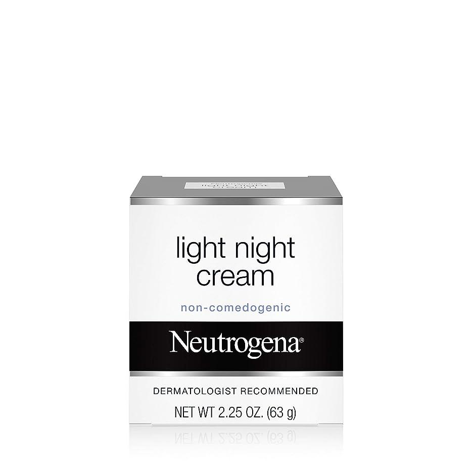 複雑でない野生忘れっぽいNeutrogena Light Night Cream 65 ml (並行輸入品)