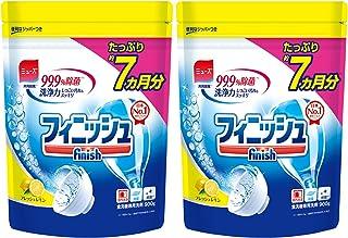 食洗機 洗剤 フィニッシュ パウダー レモン 詰め替え 900g×2個